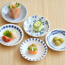 ruri 豆皿  小皿/和食器豆皿/シンプル小皿/白い小皿/醤油小皿/漬物小皿