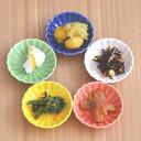 豆皿 (菊の花) (アウトレット)   小皿/和の小皿/カラフルな小皿/和食器/まめ皿/花型/しょうゆ小皿/美濃焼