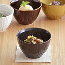 和食器 和のスモールボウル (黒ゆず) (アウトレット)   小鉢/和の小鉢/黒い小鉢/カップ/スープボール/和食器