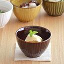 【テーブルウェアイーストオリジナル】小鉢/和の小鉢/アメ色小鉢/カップ/スープボール/和食器
