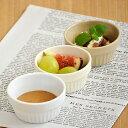 カフェ食器 スタックスフレカップ(S)2.8inc アウトレットカップ/スフレ/スフレカップ/ココット/ナチュラルなココット/カフェ食器/カフェ風/かわいい/ナチュラル/訳あり/おしゃれ