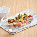 ガラス 耳付きプラター(26cm)強化ガラス/角皿/大皿/パーティー食器/ガラス食器/調理器具