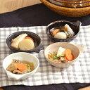 お鍋に取り鉢に。持ちやすい!とんすいボウル   小鉢/和の小鉢/鍋取り鉢/持ち手付き/鍋小物/煮物鉢
