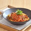 (黒マット)EASTパスタ・カレーボウル (アウトレット)      カレー皿/大鉢/盛り皿/クープ/美濃焼き/黒いお皿/黒い食器/和食器/大皿/パスタボウル