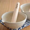 檜・すりこぎ 18cm   胡麻すり/キッチングッズ/木製テーブルウェア/すりこぎ/調理用器具