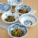 藍凛堂 4寸取り鉢 (13.5cm)   和食器/小鉢/ボウル/中鉢/美濃焼/サラダボウル/鉢
