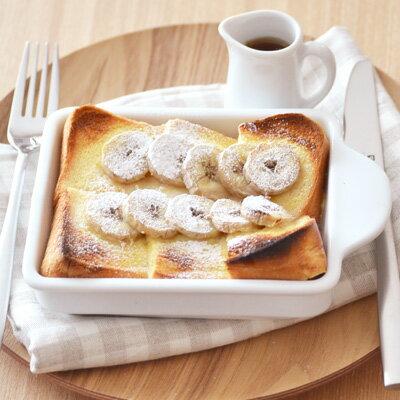 グラタン皿 ホワイト (フラット)       グラタン皿/白いグラタン皿/白い食器/トー…...:t-east:10017803