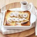 グラタン皿 ホワイト (フラット)グラタン皿/グラタン皿 白/白い食器/トースター用/耐熱食器/オー