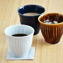 焼酎グラス しのぎ湯呑み/ゆのみ/コップ/カップ/フリーカップ/和食器/焼酎カップ/アイスコーヒー/酒器/お茶/美濃焼/カフェ風/おしゃれ/モダン