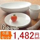 食器セット Style 白い食器のパスタランチペアセット6点(3種類2個ずつ) (アウトレット) 和食器/白い食器セット/食器セット/シンプル/新生活/福袋/あす楽