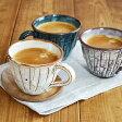 和風の手造りコーヒーカップ しのぎ   マグ/コーヒーカップ/美濃焼/スープカップ/和食器