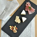 ナロースレートプレート 長角皿 35cmスレートボード/角皿/チーズボード/おもてなし食器/前菜皿/