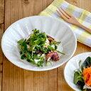粉引 しのぎ刷毛目 深皿 (19.5cm)  和食器/煮物鉢/浅鉢/スープ皿/カフェ食器