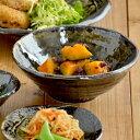 和食器 織部 石目 6.5寸丼 (20.5cm) (アウトレット込み)  丼ぶり/どんぶり/ボウル/麺鉢/ラーメン鉢/大鉢