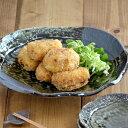 和食器 織部 石目 大皿 (27cm) (アウトレット込み)  盛皿/大鉢/おもてなし食器/和皿/美濃焼/皿