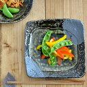 角皿 和食器 織部 石目 正角皿 (18cm) (アウトレット込み)  和食器/日本製/織部/おしゃれ/織部の食器