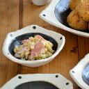 和食器 和黒 変形取り鉢  (アウトレット込み)    小鉢/鉢/サラダボウル/向付/和の食器/カフェ食器