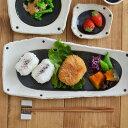 和食器 和黒 変形長皿  (アウトレット込み)    お皿/長皿/焼物皿/和の食器/カフェ食器/さんま皿