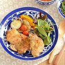 インディゴ プレート (24cm) (アウトレット込み)   パスタ皿/カレー皿/北欧風/お皿/美濃焼/主菜皿/大皿