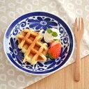インディゴ プレート (16cm) (アウトレット込み)   取り皿/ケーキ皿/北欧風/お皿/美濃焼/中皿/パン皿