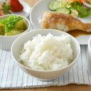 お茶碗 ホワイト   ご飯茶碗/白いお茶碗/茶碗/おちゃわん/飯碗/和食器/美濃焼/白い食器