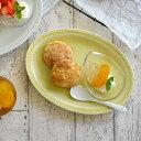 ドット オーバルプレート 24cm イエローマット  パスタ皿/中皿/楕円皿/ケーキ皿/サラダ皿/和食器/カフェ食器