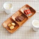 木製 アカシアプレート 3連   アカシアプレート/木製/食器/皿/木のお皿/木の食器/仕切り皿