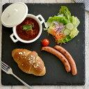 スレートプレート 正角 30cmスレートボード/角皿/チーズボード/おもてなし食器/前菜皿/フラットプレート