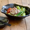 和食器 織部 石目 大鉢 (30cm) (アウトレット込み)  盛り鉢/大皿/ボウル/鉢/美濃焼/煮