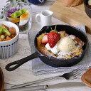 万能!SKILLETスキレット (マルチサイズ)オーブン料理/耐熱食器/オーブンウェア/調理器具/ トースタープレート/朝食