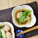 お花の鍋取り鉢 クリーム (アウトレット)   中鉢/ボウル/煮物鉢/和食器/呑水/とんすい/取り鉢