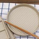 うすあさぎり 丸型 焼肉皿 (21cm) (アウトレット) 和食器/大皿/プレート/取り皿/盛り皿