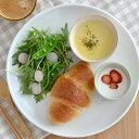 白マット 玉渕 大皿 27.5cm (アウトレット)  お皿/ディナー皿/パスタ皿/盛つけ皿/プレート/和食器