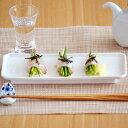 強化磁器 7寸突き出し皿 (白) (アウトレット)    おもてなし食器/長角皿/長皿/お皿/和食器/角皿/前菜皿/高台付