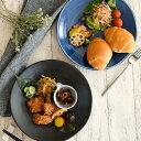 楽天食器専門店テーブルウェアイーストプレート L 25.5cm 軽量 アーバンスタイル(Urban style)大皿/お皿/ディナープレート/パスタ皿/ワンプレート