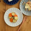 しのぎ お花のリムプレート18cm マットミルクお皿/中皿/ケーキ皿/サラダ皿/プレート/取り皿