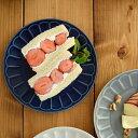しのぎ お花のリムプレート18cm ネイビーお皿/中皿/ケーキ皿/サラダ皿/プレート/取り皿