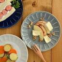 しのぎ お花のリムプレート18cm マットグレーお皿/中皿/ケーキ皿/サラダ皿/プレート/取り皿