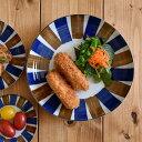三角大皿 青茶サビ十草和食器/お皿/パスタ皿/カレー皿/盛り皿