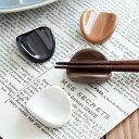 箸置き カーブ形 ナチュラルカラーシンプル箸置き/カフェ風箸...