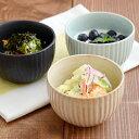 和食器 小鉢 ボウル コロン トクサ�