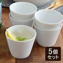 マルチカップ Style(スタイル)クリアホワイト 5個セッ...
