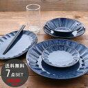 食器セット 一人暮らし おしゃれな青い食器を食卓に 窯変紺し...
