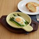 グラタン皿 黄 木製受皿付き (アウトレット)耐熱食器/耐熱皿/オーブンウェア/グラタン皿 おしゃれ