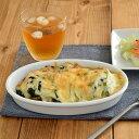 グラタン皿 19.5cm オーバル ストーンミルクグラタン/耐熱皿/耐熱食器/グラタン用/ラザニア/キッシュ/オーブンOK/小さい/白い食器/カフェ食器/楕円/オーバル皿