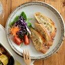 大皿 渕十草 パスタ皿/ディナープレート/サラダ皿/デザートプレート/和食器/お皿/和皿