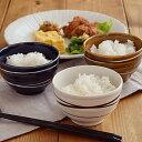 ご飯茶碗(小)らせん minoruba(ミノルバ)茶碗/鉢/小鉢/ボウル/スープカップ/スープボウル/サラダボウル/デザートボウル/取り鉢/和食器/洋食器