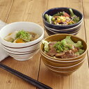 お好み丼ぶり らせん minoruba(ミノルバ)どんぶり/丼/丼ぶり/茶碗/汁椀/鉢/ボウル/ス