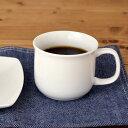 小さめコーヒーカップ 180cc ニューボーン(アウトレット...