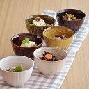 和のスモールボウル (アウトレット)小鉢/和食器/ボウル/湯呑み/スープカップ/デザートカップ/サラダボウル